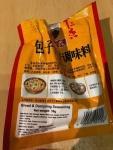 Seasoning (rear of packet)